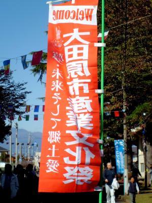 大産文祭クラフトマーケット