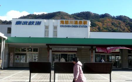 東武鬼怒川駅