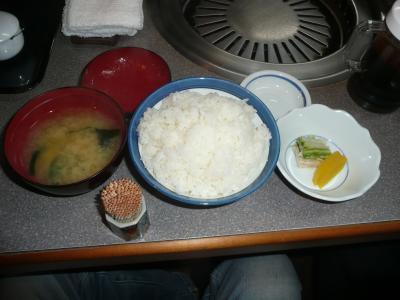 焼肉定食ビフォー