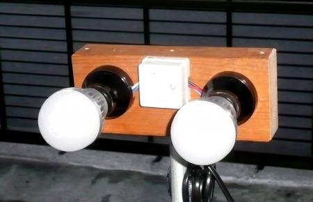 DIY1月12日投光器ランプ交換後拡大