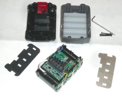 DIY2月23日中電池分解