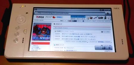 PC3月4日NEC小型タブレット
