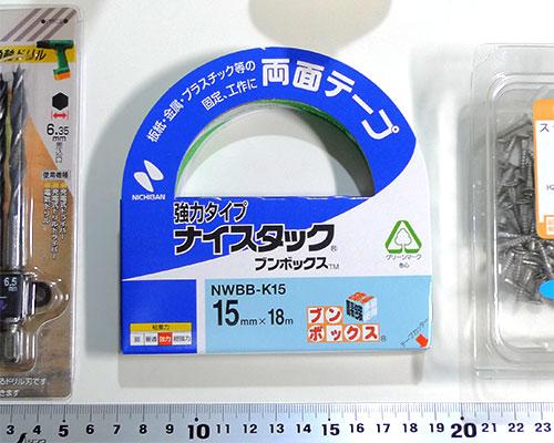 RyomenTape001.jpg