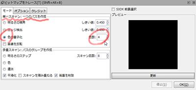 inkscape002s.png