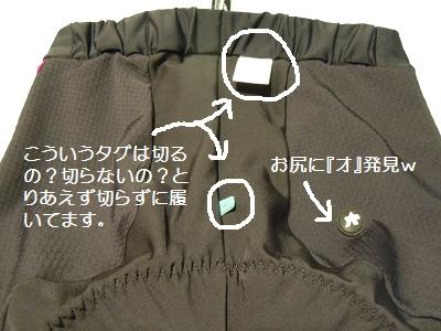 DSCN7216.jpg