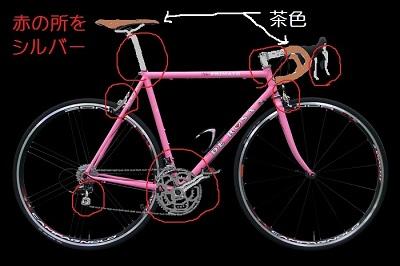 neoprimato_pink3.jpg