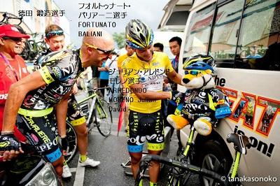 nippokuma1.jpg