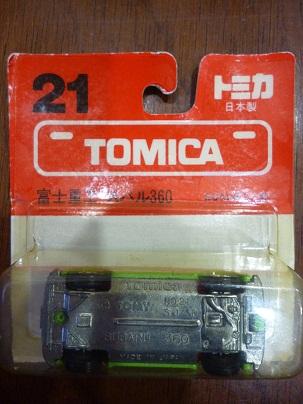 【絶版トミカ】赤箱ブリスター(日本製) 富士重工 スバル360 (1)