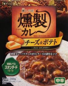 燻製カレー