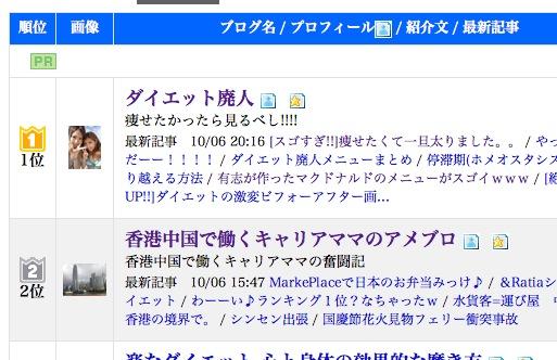 スクリーンショット 2012-10-09 1.57.25