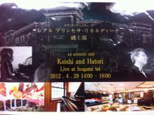 2012-4gatsu.jpg