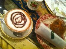 GiGisan-cocoa-mini.jpg