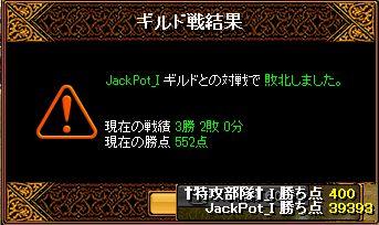 image449.jpg