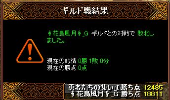 image474.jpg
