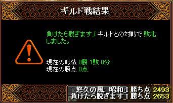 image475.jpg