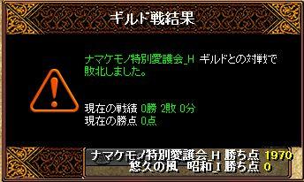 image483.jpg