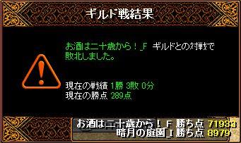 image487.jpg