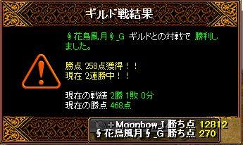 image516.jpg