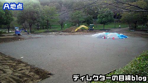 萱田地区公園