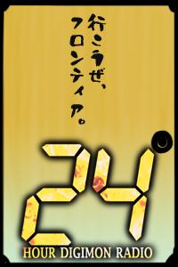 24時間ラジオ バナー