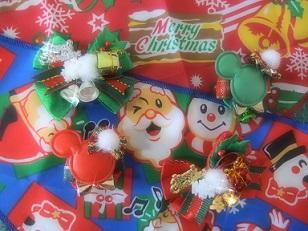 クリスマスりぼんe