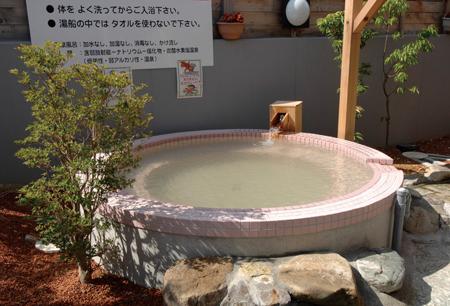 ドキドキサンクス★蒲生野の湯