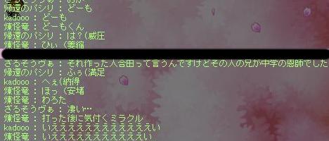 キャプチャ4849681