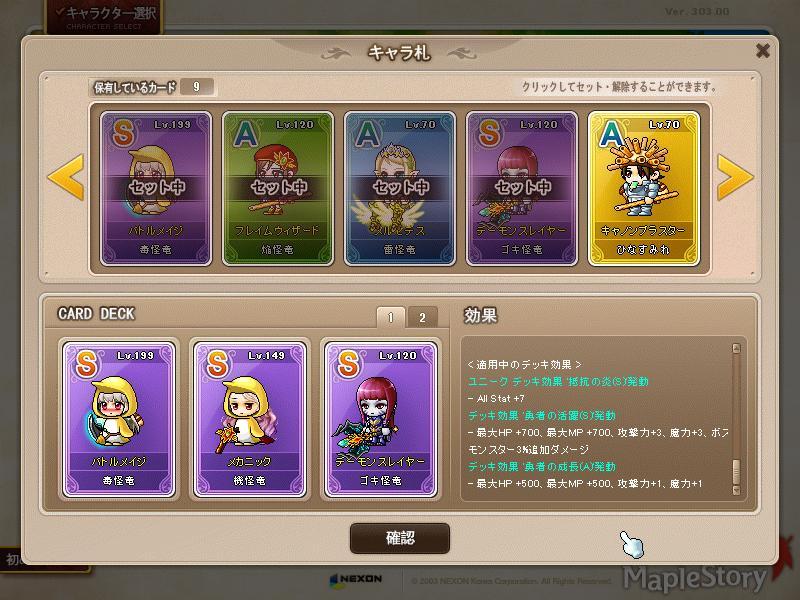 Maple120830_131504.jpg