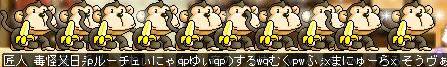 Maple130223_03230232.jpg