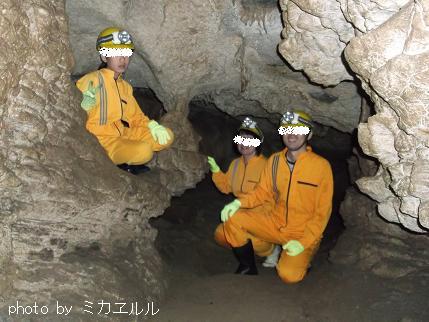 12.10.08龍河洞あDSCF0250