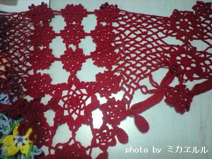 13.02赤いショールCA392005