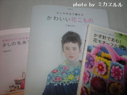 13.02編み物書籍CA392006