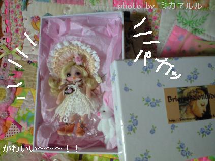13.01プレゼント小さな小箱2CA392012