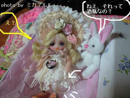 13.01プレゼント小さな小箱3CA392013
