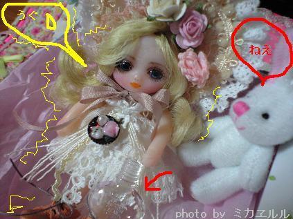 13.01プレゼント小さな小箱4CA392014