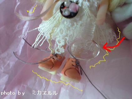 13.01プレゼント小さな小箱5CA392015