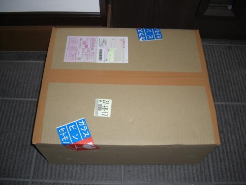 CIMG3454加工済み