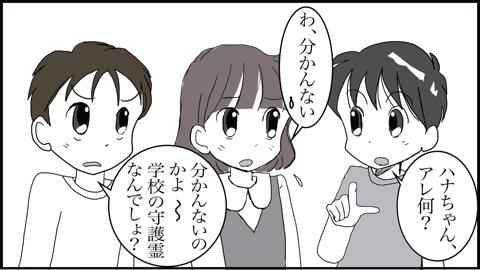 1泣いて3(変換後)
