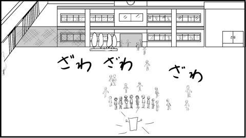 1泣いて7(変換後)