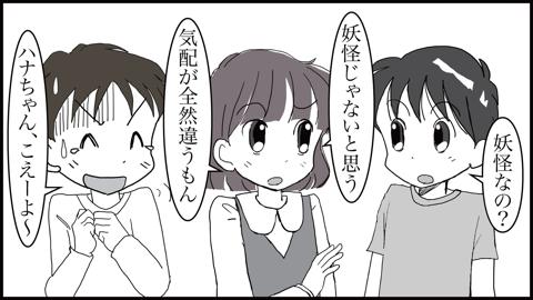 1泣いて5(変換後)