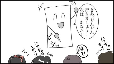 1泣いて20(変換後)
