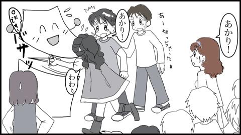1泣いて25(変換後)