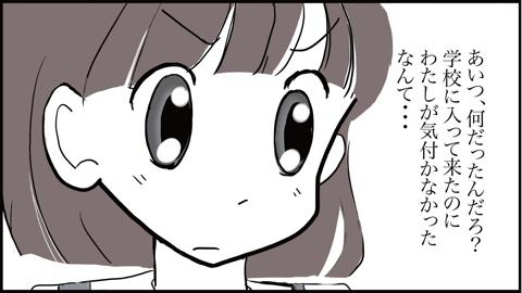 1泣いて32(変換後)