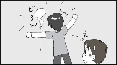 1泣いて29(変換後)