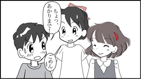 1泣いて35(変換後)