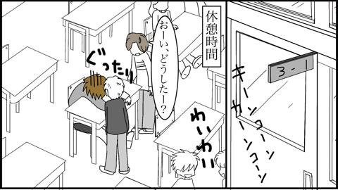 5やう2(変換後)
