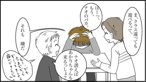 5やう7(変換後)