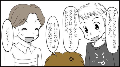 5やう6(変換後)