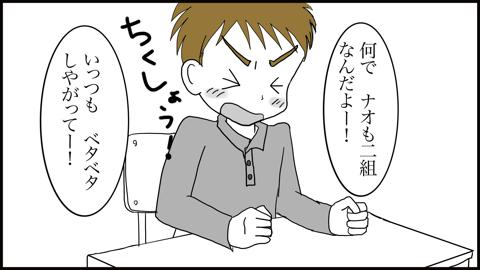 5やう5(変換後)