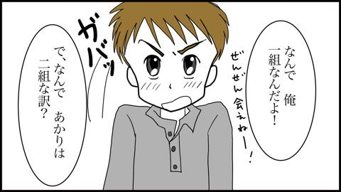 5やう4(変換後)